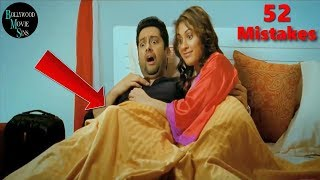 [EWW] MASTI FULL MOVIE (52) MISTAKES FUNNY MISTAKES | MASTI FULL MOVIE RITESH DESHMUKH