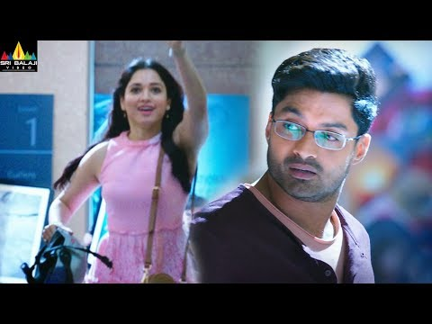 Naa Nuvve Movie Trailer | Latest Telugu Trailers 2018 | Kalyan Ram, Tamannah | Sri Balaji Video thumbnail