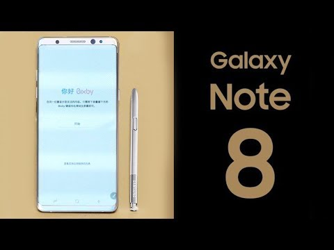 SAMSUNG GALAXY NOTE 8 Front Panel Revealed Video | Note 8 3D | Galaxy Note 8 Latest Leaks & Rumors