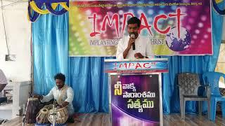 Keerthaneeya mainadhi an old hit telugu christian