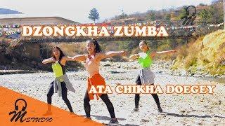 Download Lagu DZONGKHA ZUMBA on Ata Chikha Doegey (Latest Bhutanese Dance Song) 2018 Gratis STAFABAND