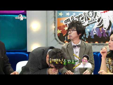 The Radio Star, Musical Family #08, 뮤지컬 대가족 20111109