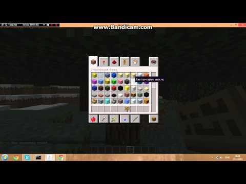 Как сделать себя админом в одиночной игре в minecraft