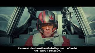 ?MAD?Star Wars Episode VIII Anime Style Opening ?The Last Jedi? ALL OFF Refrain Boy