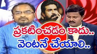 Every Film Celebrity Must Respond On Titli Cyclone Issues | Anjaneyulu  | PrimeTimeDebate #8