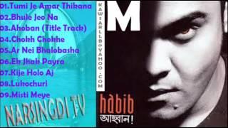 Ahoban - Habib Wahid