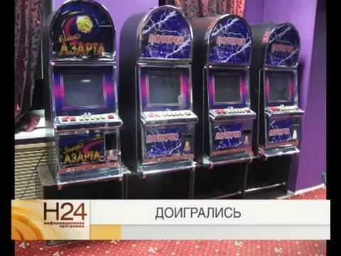 бесплатные игровые автоматы бесплатно играть