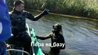 Видео о подводной охоте 2016