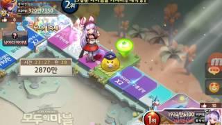 download lagu Gameplay Get Rich Korea/moma For Kakao New Map gratis