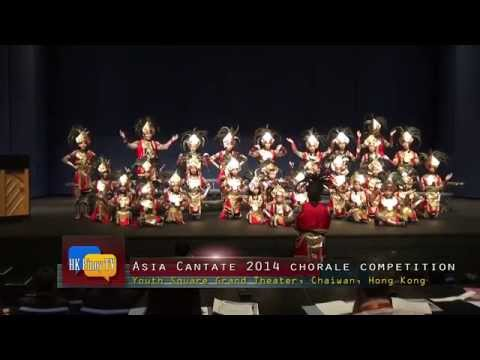 Filipino children's choir win awards at 2014 Asia Cantate Chorale Competition