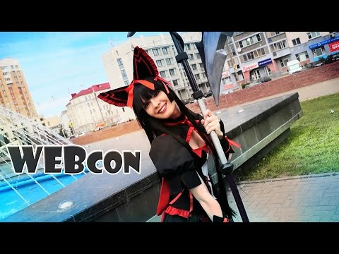 WEBcon 2017 - More COSPLAY