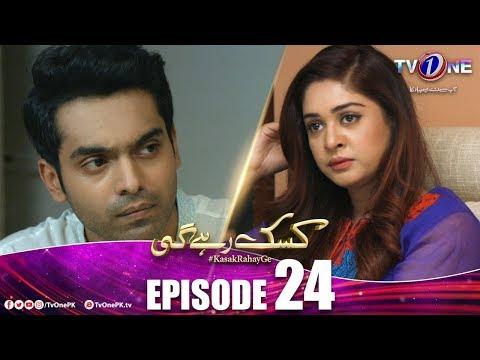Kasak Rahay Ge   Episode 24   TV One Drama