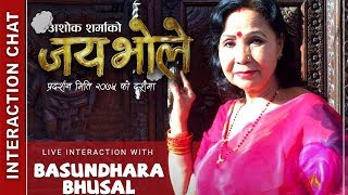 New Nepali Movie   Jai Bhole  Movie Interaction Ch