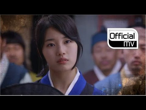 [MV] Baek Ji Young(백��) _ Spring Rain(��) (Kangchi, the Beginning(구���) OST Part.4)