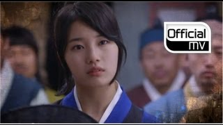 Mv Baek Ji Young 백지영 Spring Rain 봄비 Kangchi The Beginning 구가의서 Ost Part 4