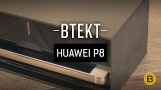 Huawei P8 unboxing and hands-on