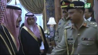 Pakistani PM meets Saudi King.