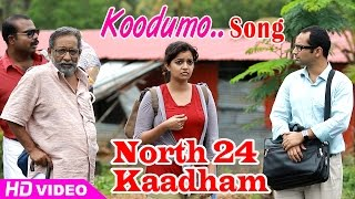 North 24 Kaatham - North 24 Kaatham Malayalam Movie | Malayalam Movie | Koodumo Song | Malayalam Movie Song | 1080P HD