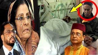 মৃত্যুর মুখে হুসেইন মোঃ এরশাদ খাওয়া দাওয়া বন্ধ হয়ে গেছে তার । ershad latest news । bangla viral news