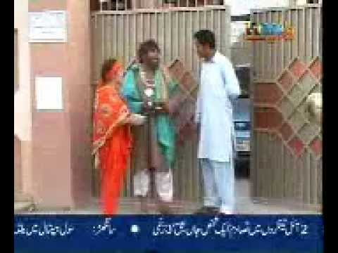 Funny Faqeer Saraiki..mp4 video