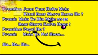 Good Morning Video, Funny Good Morning Video Message For Friends