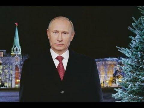 Новогоднее обращение  Владимира Путина (2013)