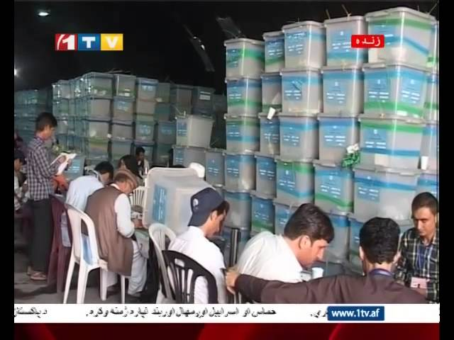 1TV Afghanistan Farsi News 27.08.2014 ?????? ?????