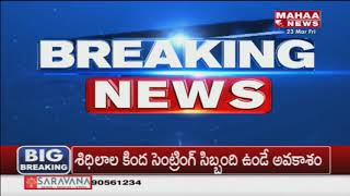 Major Incident : CMR Shopping Mall In Vizag