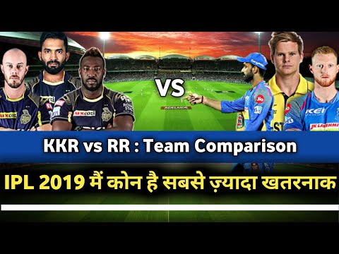 IPL 2019 : KKR vs RR Honest Team Comparison | RR vs KKR