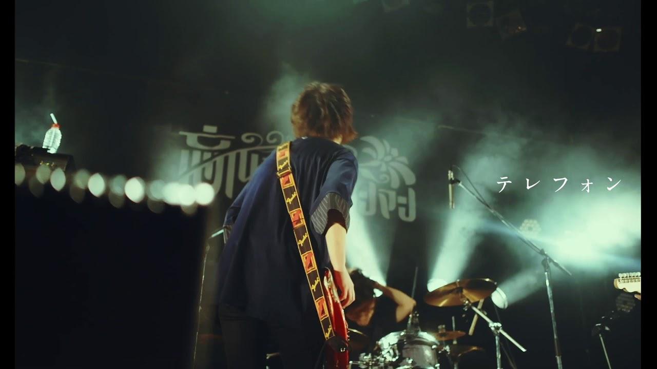 reGretGirl - ライブ映像を使用したTrailerを公開 3rdミニアルバム 新譜「soon」2019年9月25日発売予定 thm Music info Clip
