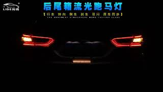 "【BA5260-51】47"" 3 Color LED Strip Car For Rear Trunk Tailgate Brake Turn Signal Light 12V"