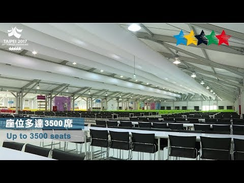 The Athletes' Village Dining Hall is ready - 29th Summer Universiade 2017, Taipei, Chinese Taipei