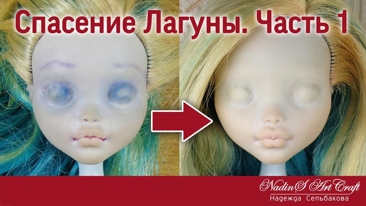 Чем смыть фломастер с куклы в домашних условиях