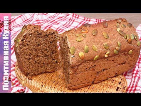 ЧУДО ХЛЕБ на ПИВЕ без ДРОЖЖЕЙ! Домашний Хлеб ОЧЕНЬ БЫСТРО и ОЧЕНЬ ВКУСНО!