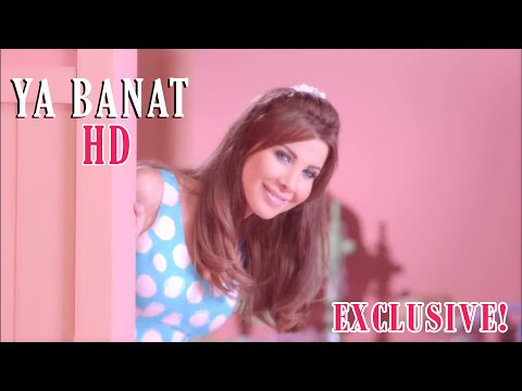 Nancy Ajram - Ya Banat (supernancy)   نانسى عجرم - يا بنات video