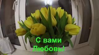 ВЛОГ: 8 марта мужской день! Прикольные подарки!/День рождения друга