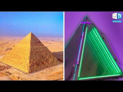 28 Апреля 2018 года ученые планируют провести масштабный эксперимент. Тайна пирамид раскрывается.
