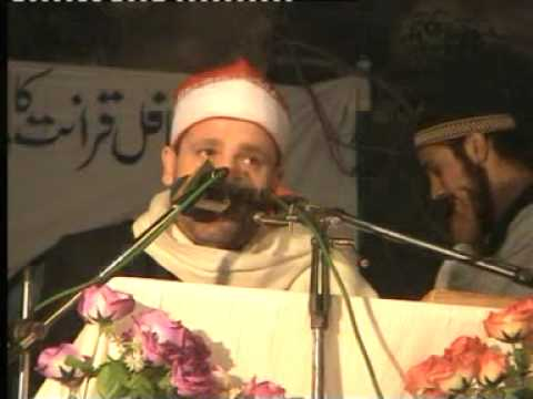 Qari Ramzan Al Hindawi Quetta 2008.mp4 video