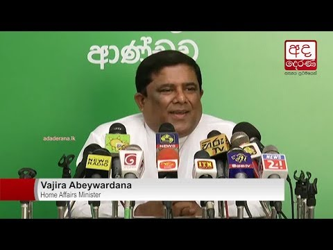 new lg election syst|eng