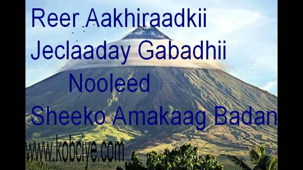 Sheeko Jaceyl Q2aad Hadaan Baroorto Yaa Baaqeyga Maqlayo Www ...