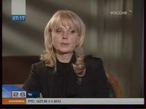 министр Голикова о пенсиях