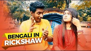 Bengali in Rickshaw | Madology | Bangla Natok shortfilm 2018 | Bangla Ajaira Funny Video 2018