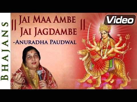 Jai Maa Ambe Jai Jagdambe - Anuradha Paudwal Bhajans - Goddess Durga Songs video