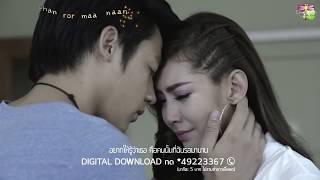 [Vietsub +Kara] Nhạc phim Hai Thế Giới Một Tình Yêu | Tình Yêu Tìm Thấy