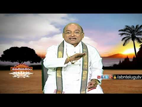 Garikapati Narasimha Rao About Blaze | Nava Jeevana Vedam | Episode 1364 | ABN Telugu