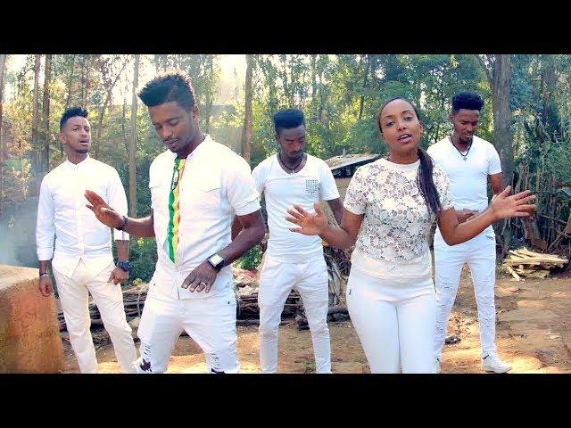 Buze Man, Mulualem Takele, Kaleab Mulugeta, Millena Biniam & Wendi mar - And Nen (Official Video)