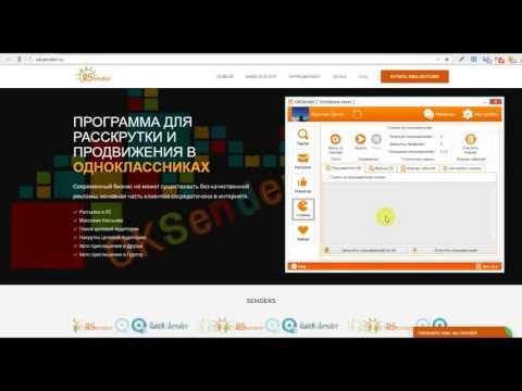 Купить русские прокси для LSender VK PRO прокси по выгодной цене