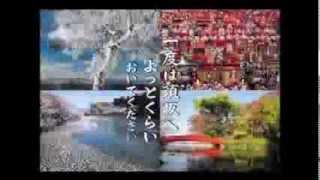 2012長野県須坂市PV1 【SUZAKAPRPV】 ほんもの須坂