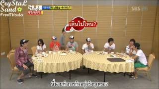 [SSKTH] ชินเซคยอง - รันนิ่งแมน ตอนที่ 58 (Running man Ep.58 - Shin Sekyung) CUT