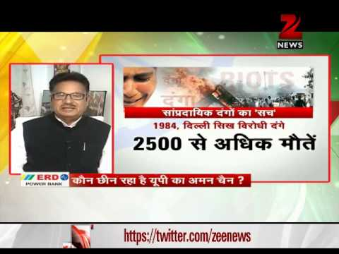 Who's behind the communal riots in UP? - Part 2